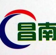 深圳市光明新区公明昌南机械营业部