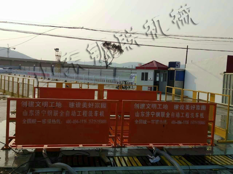济宁钢联工程机械有限公司