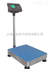 Tcs-启东300kg计重台秤,东台1000kg标准电子台秤