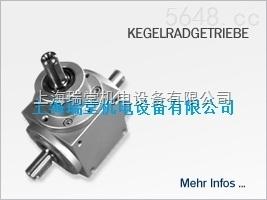 专业代理德国ATB电机