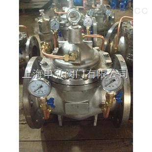 J41N-液化气专用法兰截止阀J41N