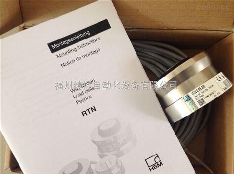 特价Z6FD1/100KG传感器质量保证