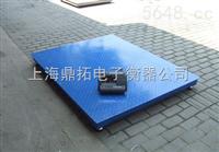 帶引坡電子地磅,上海電子磅秤質量,3t報警電子地上衡