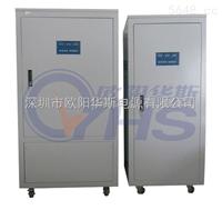 广东150kva稳压器生产厂家/ 大量批发单相150kw稳压器/ 欧阳华斯品牌电源稳压器