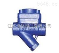 CS16H-16C\CS16H-25C液體膨脹式蒸汽疏水閥