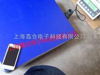 TCS系列电子台秤1g_上海鑫仓高精度电子台秤热卖_100kg/1g电子台秤