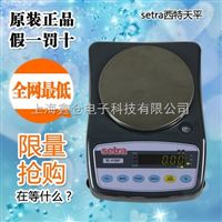 高精度大量程天平,西特BL-4100F天平代理批发价