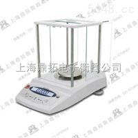 奧豪斯CP系列天平上海總代理,CP2102精密分析天平