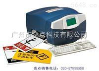 贝迪POWERMARK工业标识打印机
