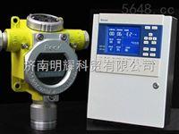 两线制焦炉氢气报警器