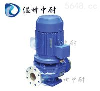 IHG型不銹鋼立式管道泵