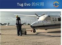 *代理澳大利亚进口3.5吨重型手持电动牵引车