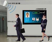 江苏探感多人远距离RFID人员管理系统